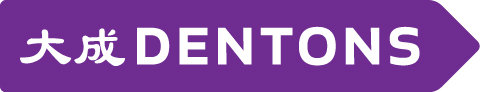 ARIL/Dentons_Logo_Purple_RGB_300.jpg