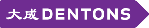 Event_Images/Dentons_Logo_Purple_RGB_300.png